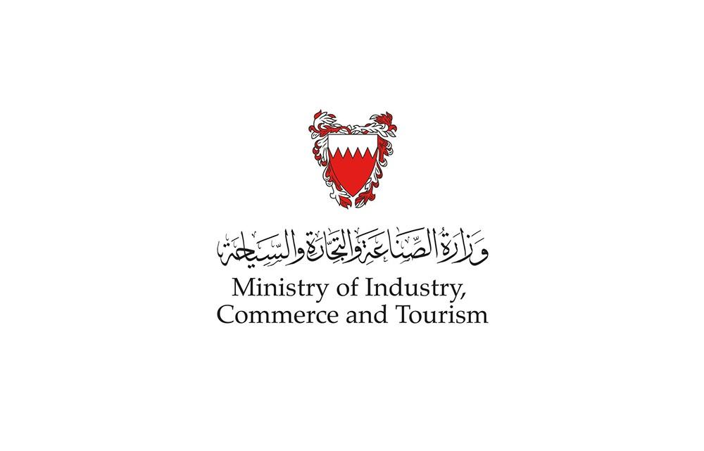 """""""وزارة الصناعة"""" توجه الأسواق والمنشآت والمجمعات التجارية إلى ضرورة الالتزام بتطبيق التعليمات"""