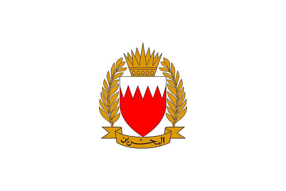 قوة دفاع البحرين تعلن عن رماية بالذخيرة الحية بمنطقة (هير بوعمامة) يومي الثلاثاء والاربعاء