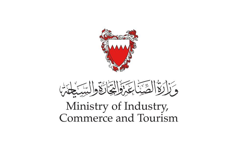 وزارة الصناعة توضيح قرار إغلاق المحلات الصناعية والتجارية احترازياً