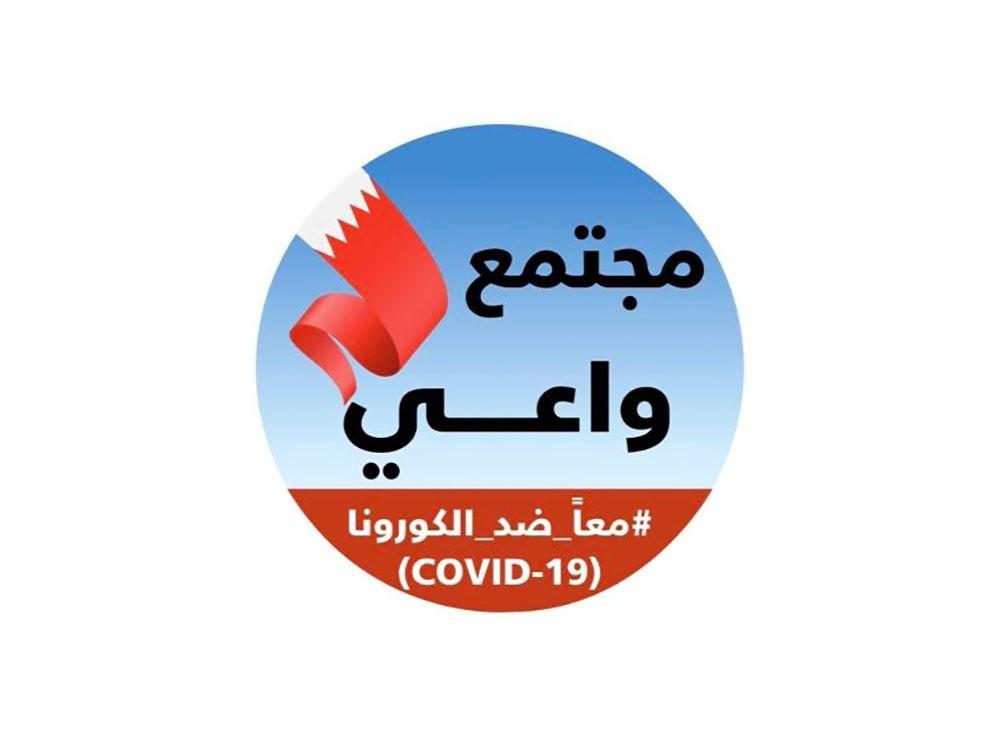 وزارة الصحة: اجمالي المتطوعين للمجال الصحي بلغ 5800 شخص