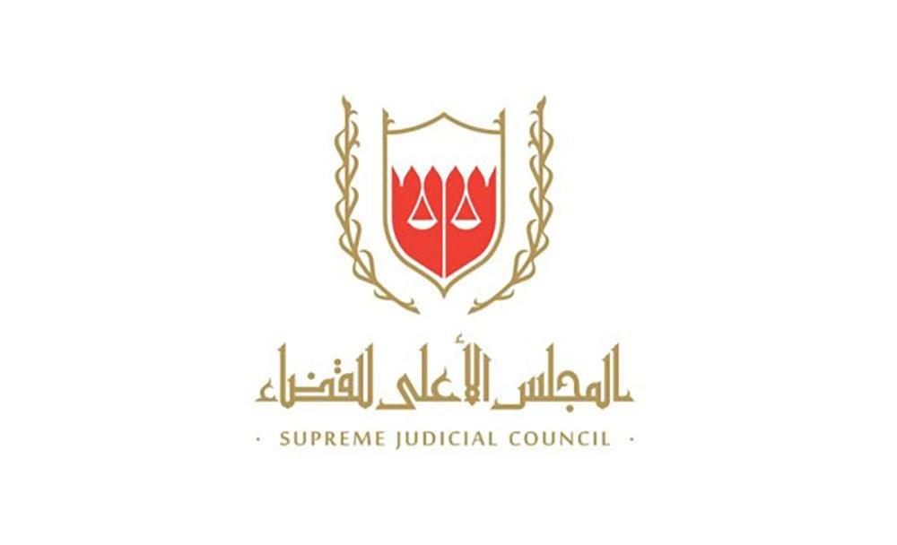 29 مارس عودة عمل المحاكم والجنائية ستنظر بقضايا الموقوفين فقط