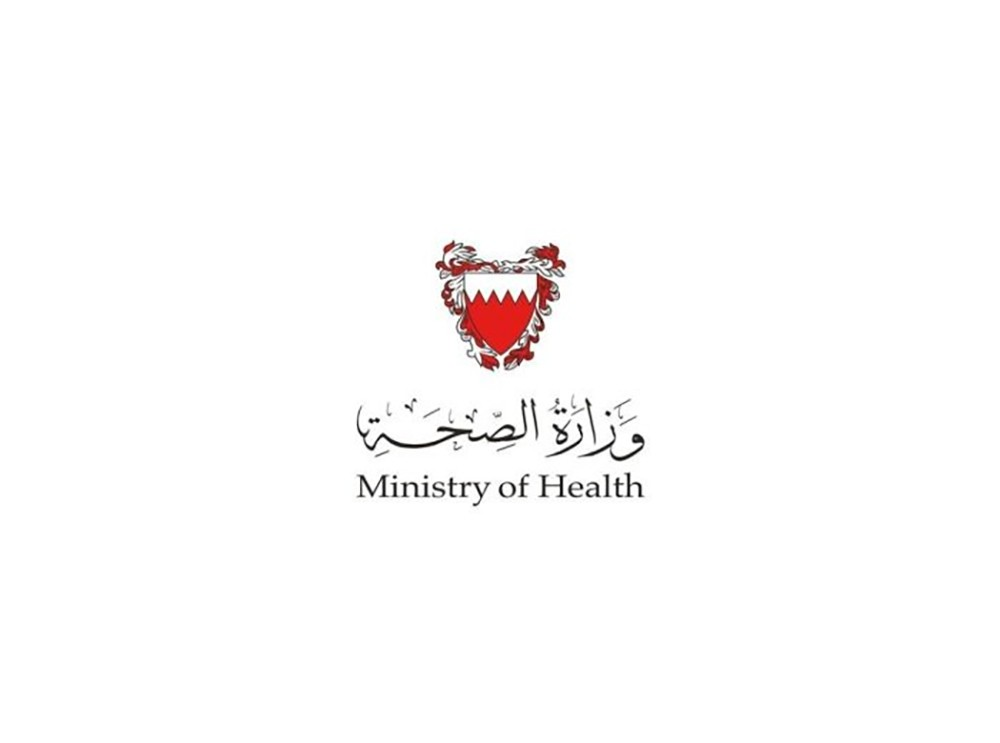 رصد 23 حالة إصابة جديدة بفيروس كورونا في البحرين