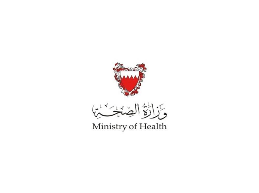 """""""الصحة"""": 52 حالة إصابة جديدة بفيروس كورونا في البحرين"""