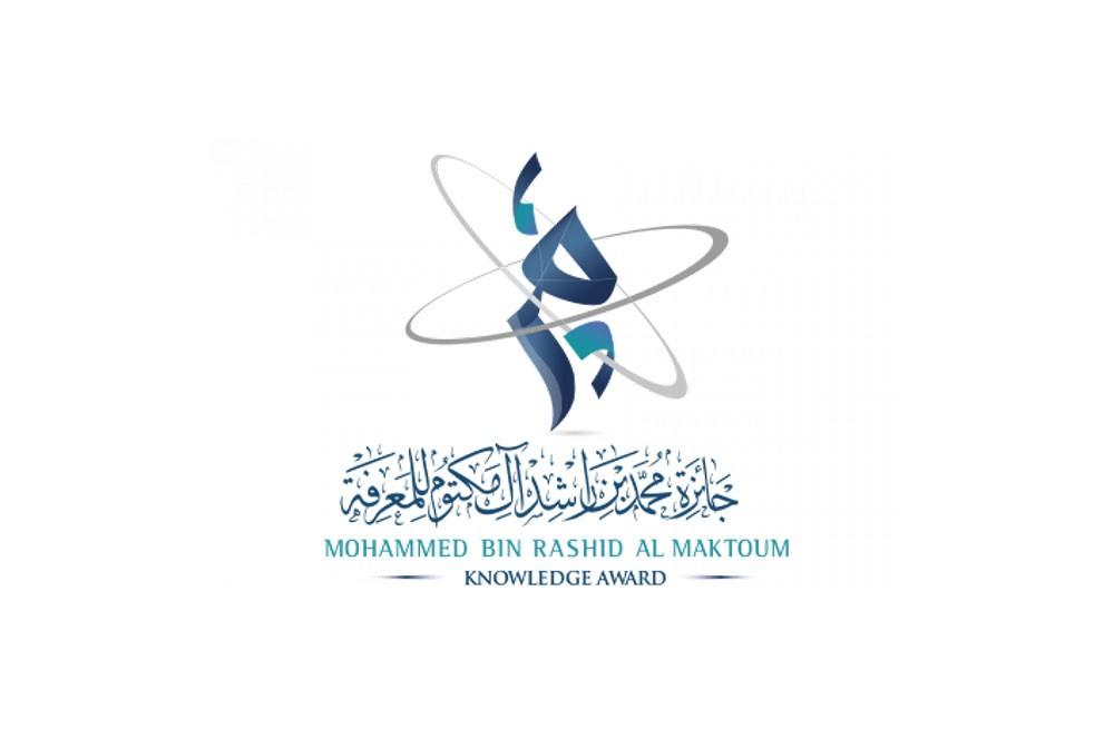 مؤسسة محمد بن راشد للمعرفة توفر مكتبة لذوي الهمم