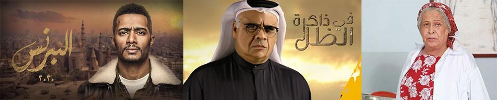 أم هارون أفضل مسلسل خليجيا والبرنس عربيا