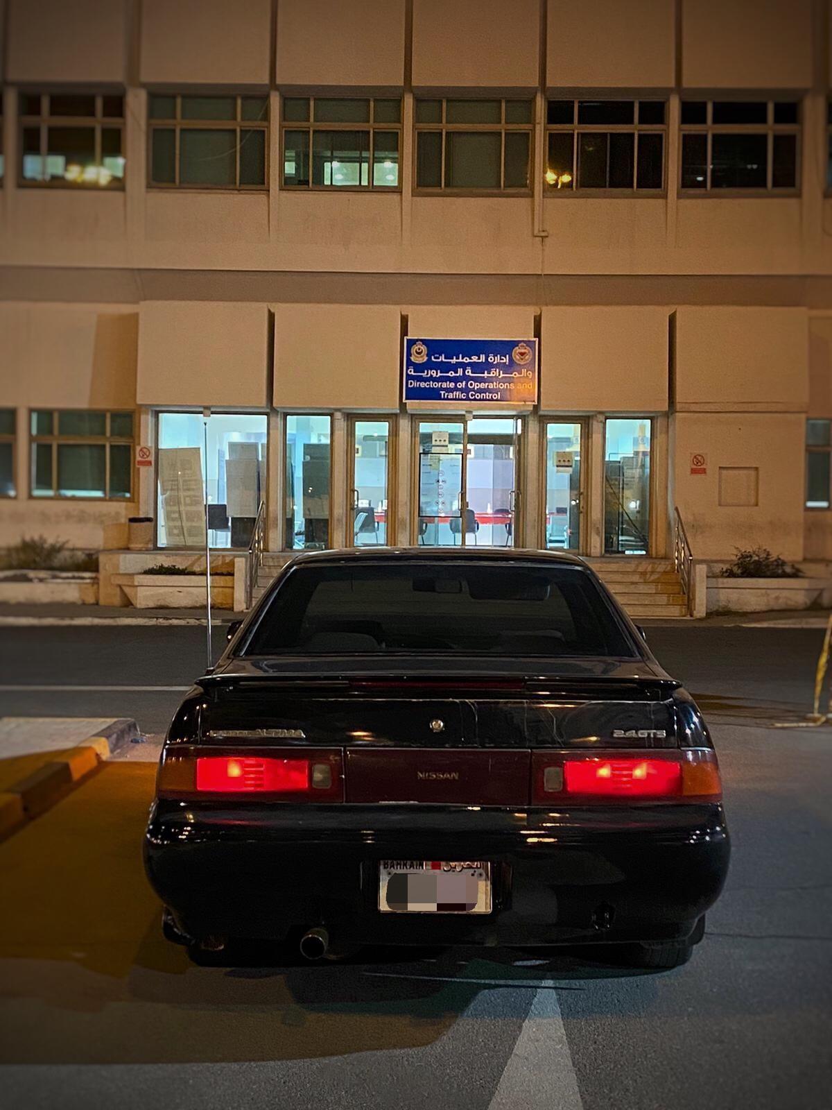 الإدارة العامة للمرور: ضبط بحريني  وحجز مركبته إثر قيامه بالاستعراض بها في مدينة سلمان