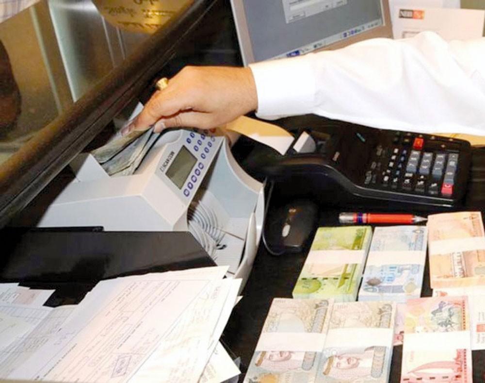بدء تخفيض رسوم القروض الشخصية اليوم