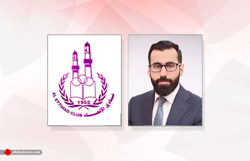 أعضاء عمومية نادي الاتحاد: ندعم عبدالله سهوان