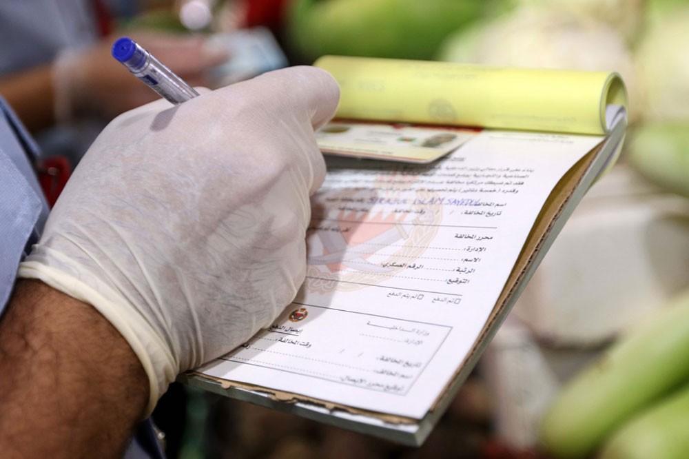"""شرطة العاصمة: تسجيل 159 """"مخالفة كمامة"""" في 5 أيام"""