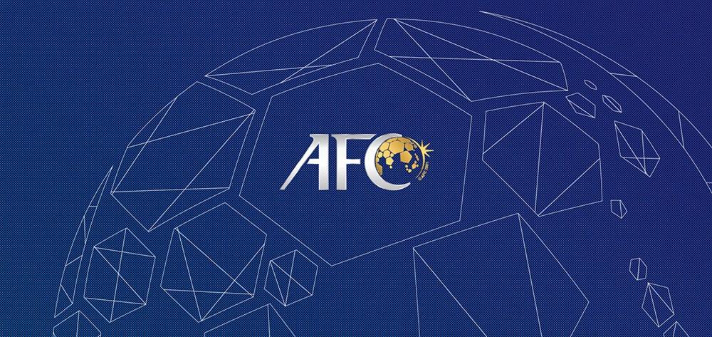 الاتحاد الآسيوي يعتمد مستويات قرعة بطولتي الفئات 2020