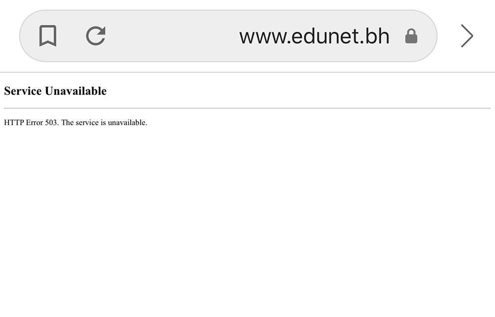 خلل فني يعيق فتح موقع  الالكتروني للاطلاع على شهادات الطلبة