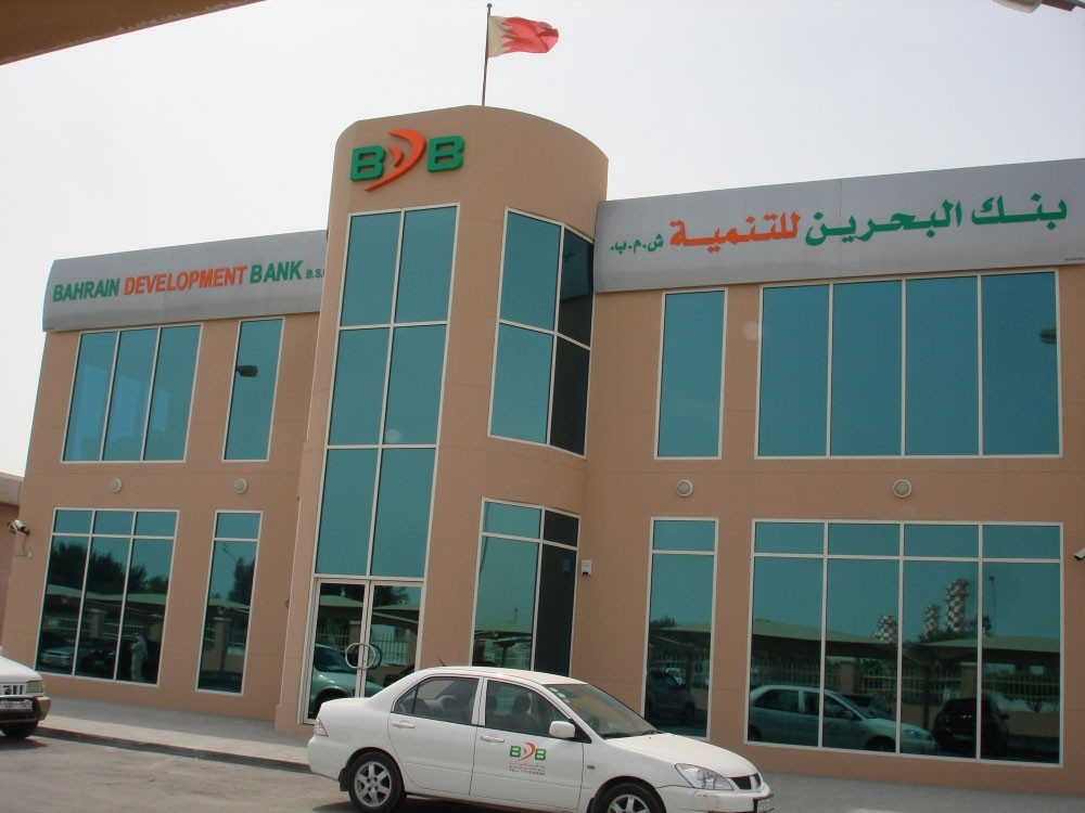 """""""البحرين للتنمية"""": مناقصة لاختبار تنفيذ البنك حلول مصرفية رقمية"""