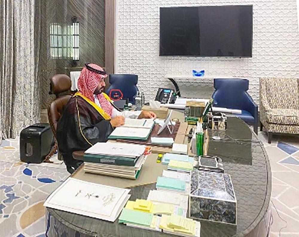 عطر الامير الأمير محمد بن سلمان يتصدر تويتر