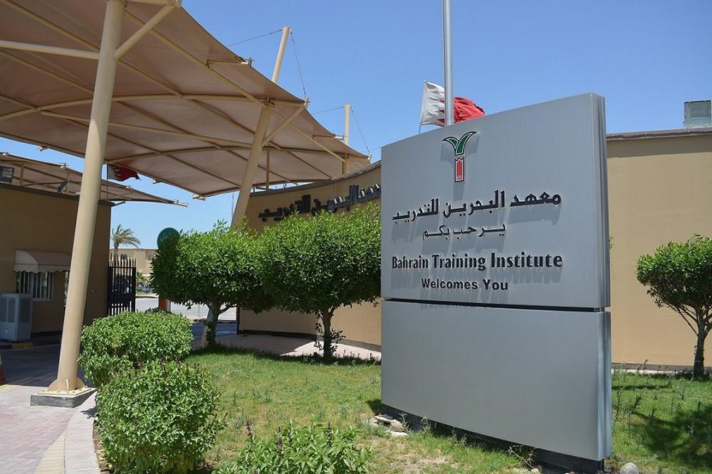 """معهد البحرين للتدريب يقدم ورقة علمية في سبموزيوم """"التحول النموذجي في التعليم العالي"""""""