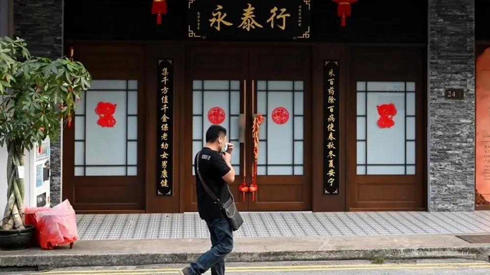 سنغافورة تقترب من فقدان نصف اقتصادها