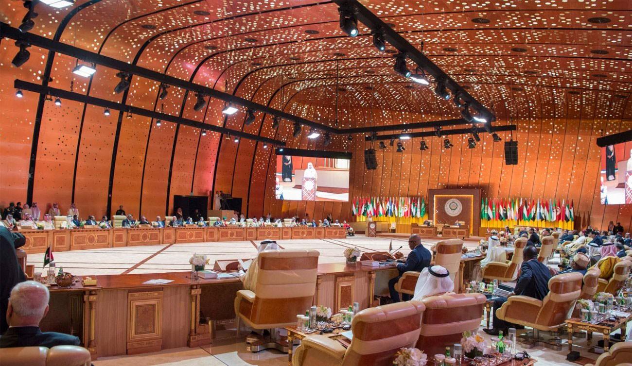 انطلاق أعمال القمة العربية في مدينة الظهران بالسعودية