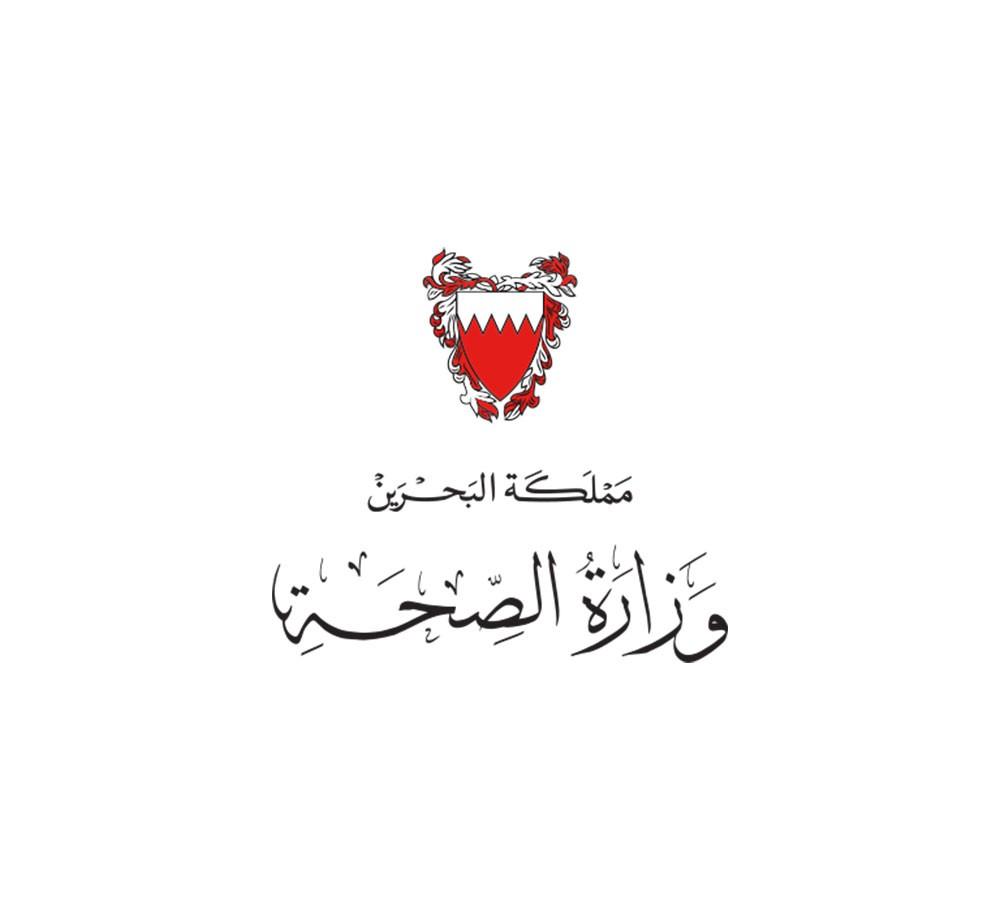 وزارة الصحة: تسجيل 3 حالات جديدة ليبلغ الإجمالي 36 مصابًا في المملكة