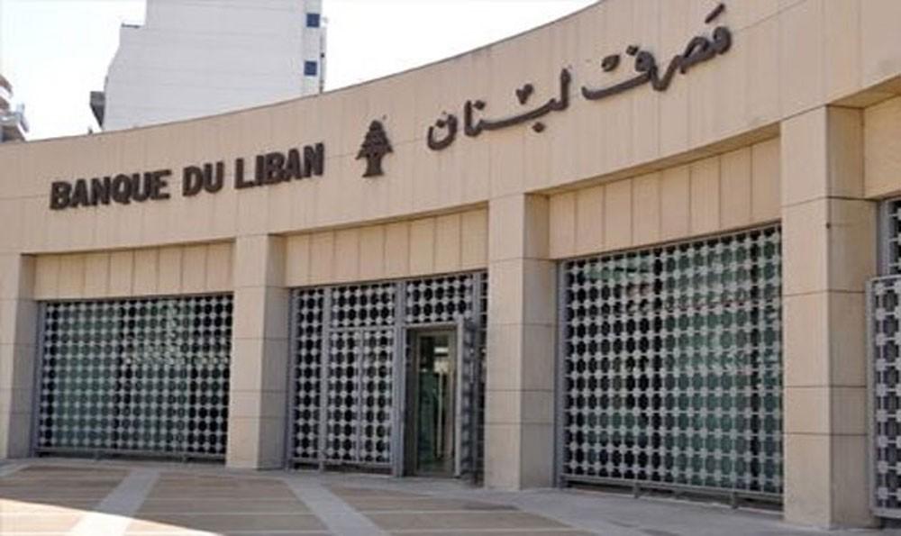 التوترات تضغط مجددًا على سندات لبنان