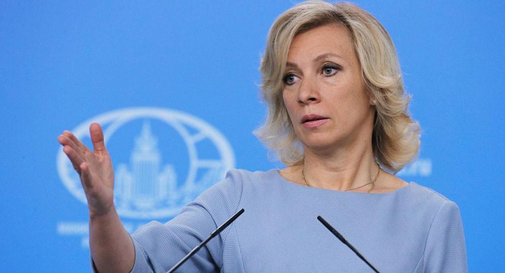 روسيا تؤكد رفضها للتفجير الإرهابي في البحرين
