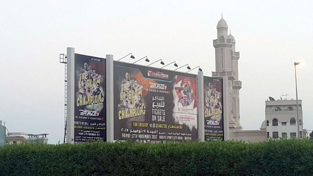 الإعلانات تزين الشوارع