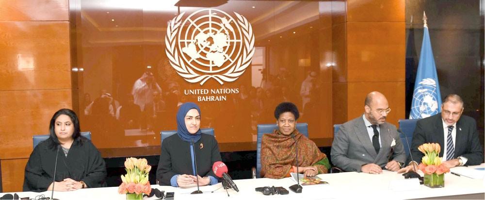 افتتاح المكتب التمثيلي للأمم المتحدة للمرأة بالبحرين