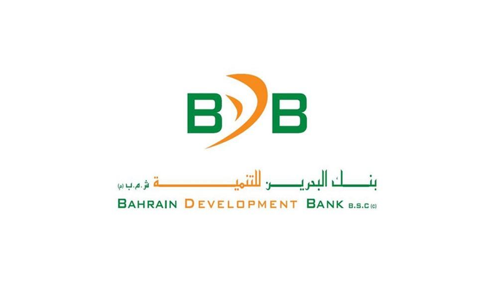 """""""البحرين للتنمية"""": 46 مليون دينار تمويل مشاريع المرأة"""