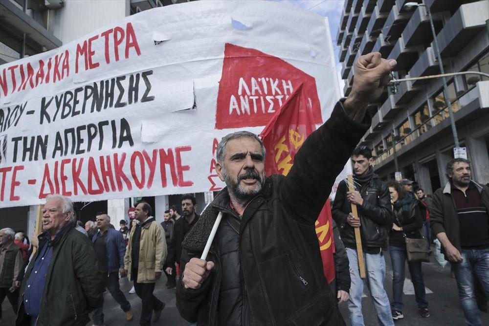 """الشرطة تفرق """"احتجاجات التقشف"""" في أثينا"""