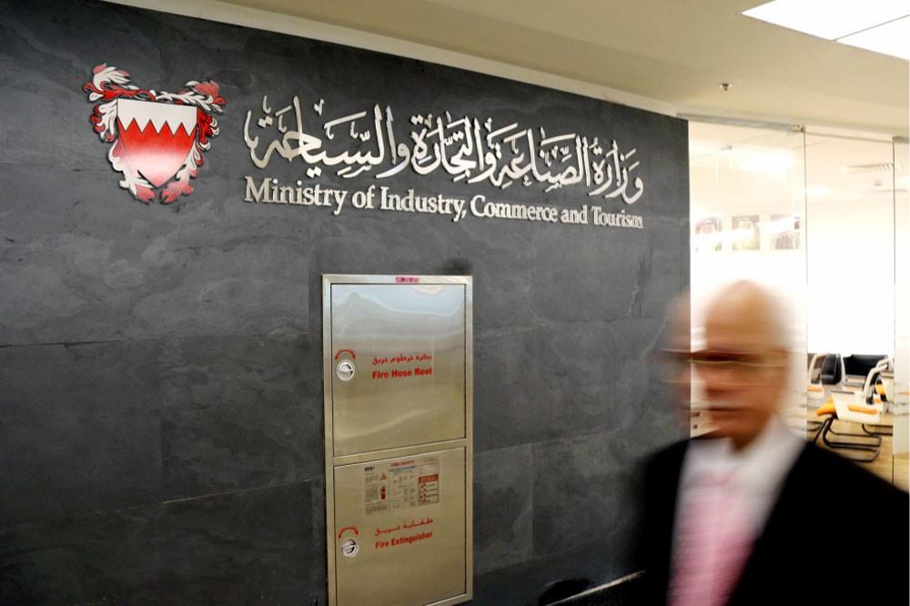 4.6 مليون دينار استثمارات لـ112 شركة جديدة بالبحرين