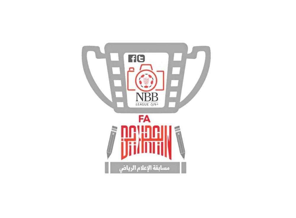 اتحاد الكرة يعتمد فئات مسابقة الإعلام الرياضي