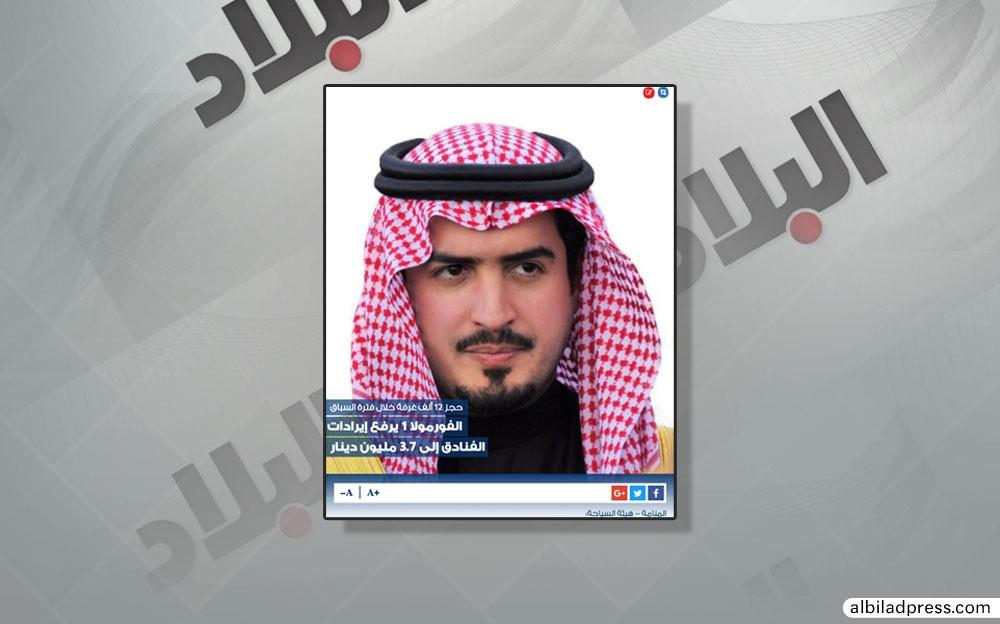 """رئيس """"البحرين للسياحة"""" يلتقي المفتش العام بالداخلية"""