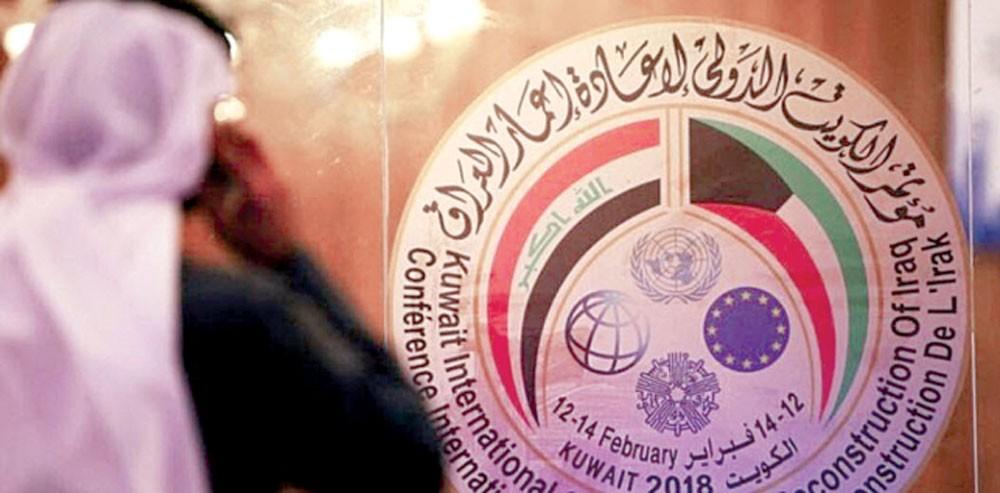 الكويت تحتضن العالم لاستعادة البشر والحجر بالعراق