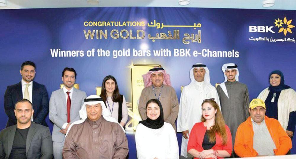 """""""البحرين والكويت"""" يعلن الفائزين بسبائك الذهب"""