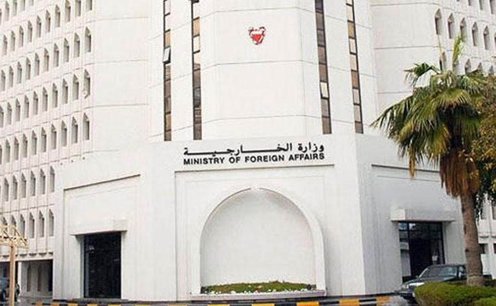فعاليات وزارة الخارجية
