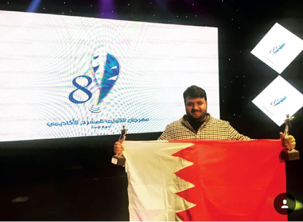 """البحريني """"الدرزي"""" يحصد 4 جوائز في مهرجان الكويت المسرحي البحرين"""""""