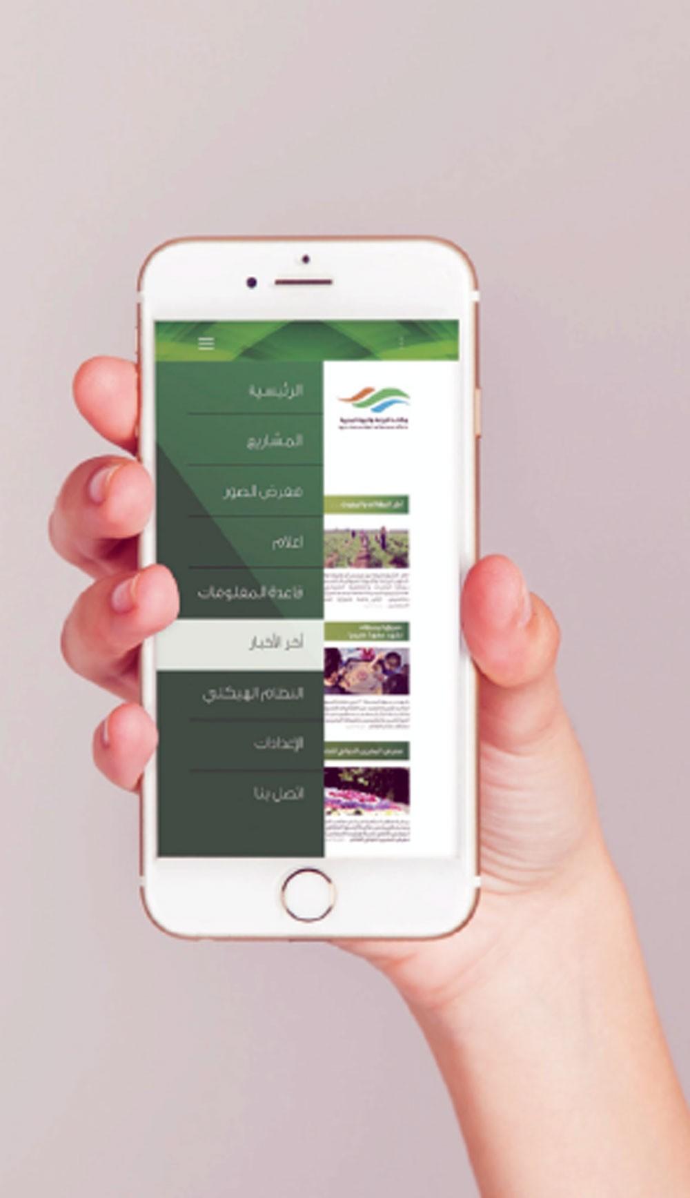 """""""الزراعة"""" تدشن موقعها الإلكتروني لخدمة القطاع"""