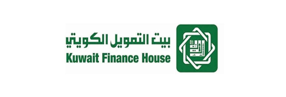 """"""" التمويل الكويتي"""": خدمات جديدة بحلول """"ETHIX-Net"""""""