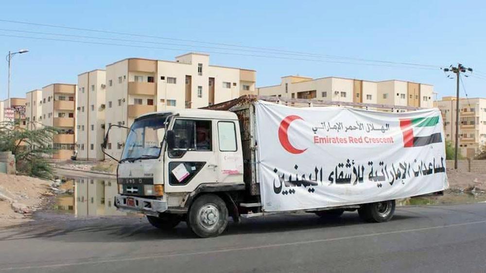 واشنطن ترحب بالجهود الإنسانية للتحالف العربي باليمن