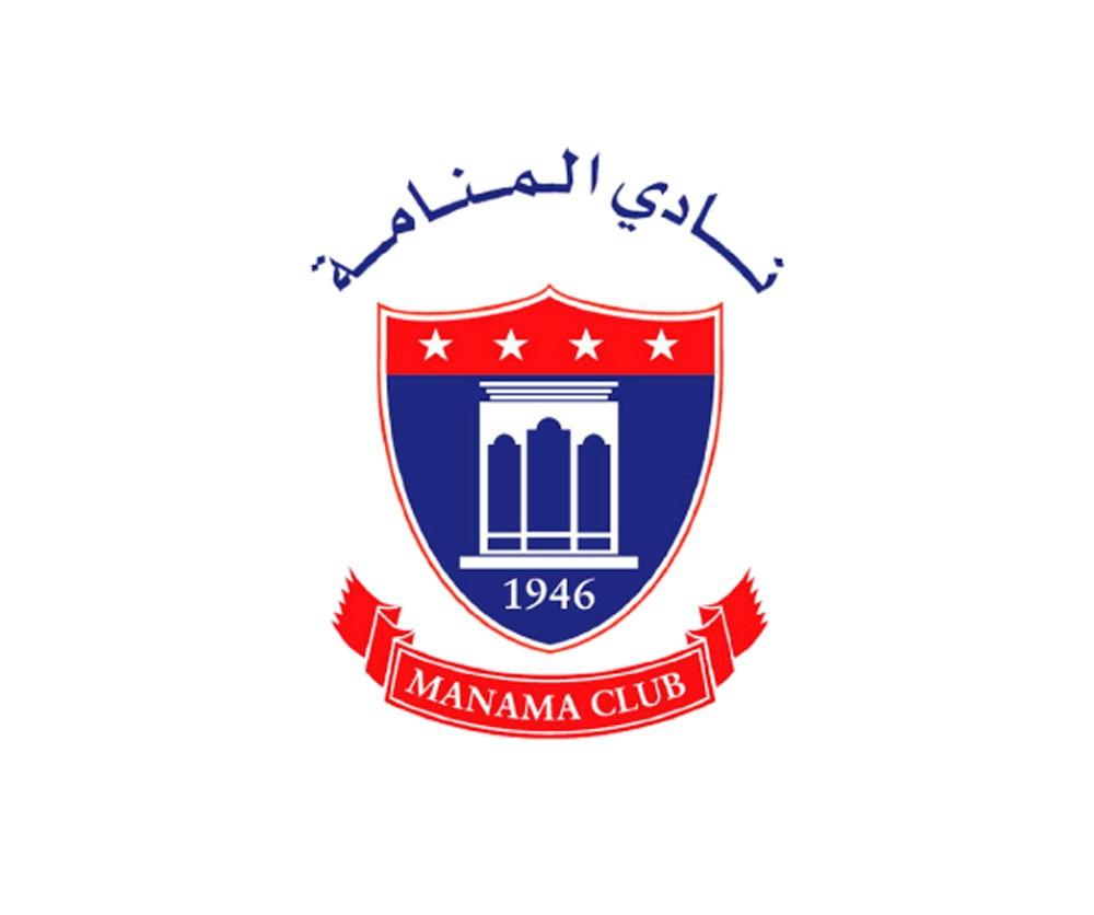 """المنامة يعسكر في """"أمواج"""" استعدادًا للقاء العهد اللبناني"""