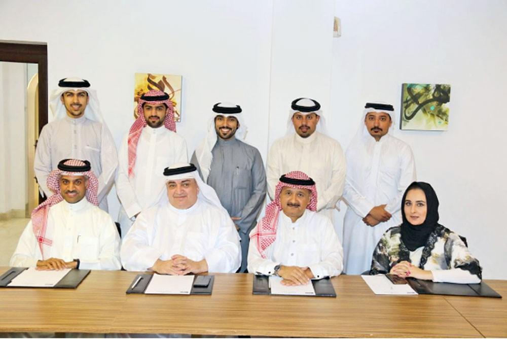 """تشكيل مجلس إدارة """"وطني البحرين"""""""