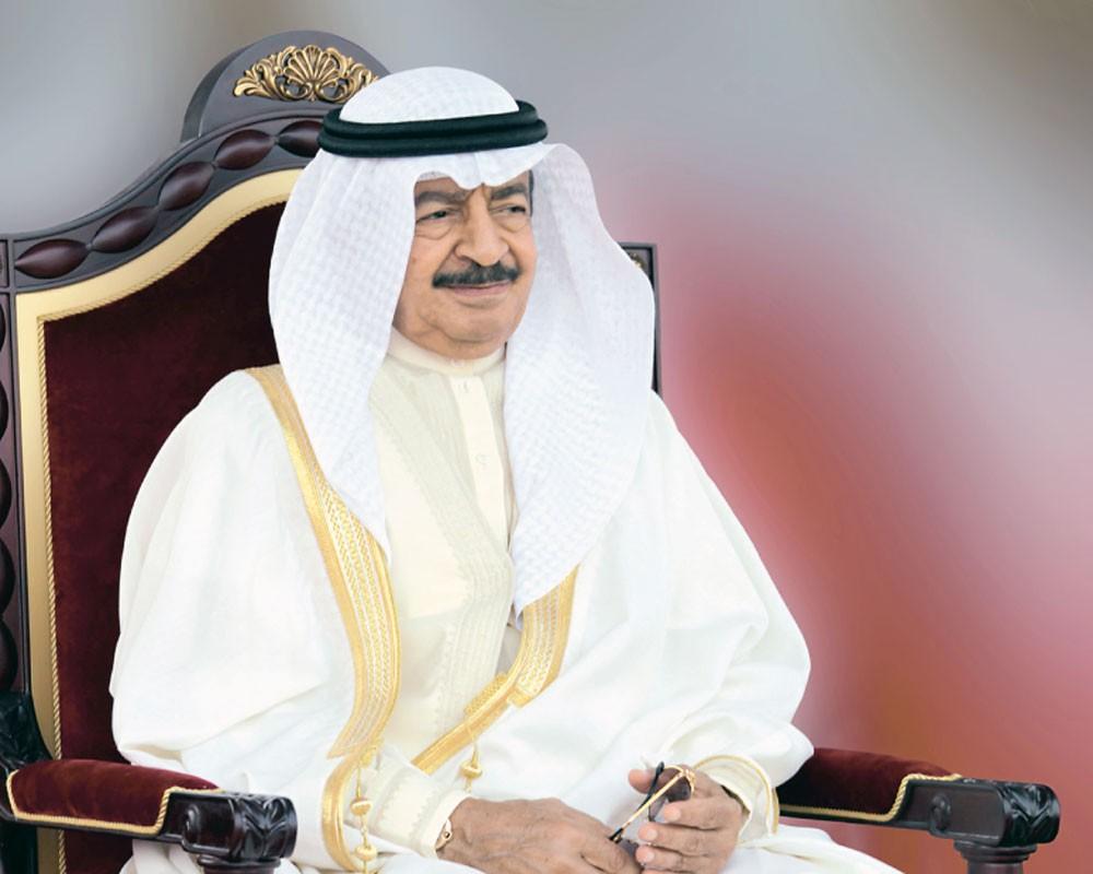 قصيدة مهداة إلى مقام رئيس الوزراء صاحب السمو الملكي  الأمير خليفة بن سلمان آل خليفة
