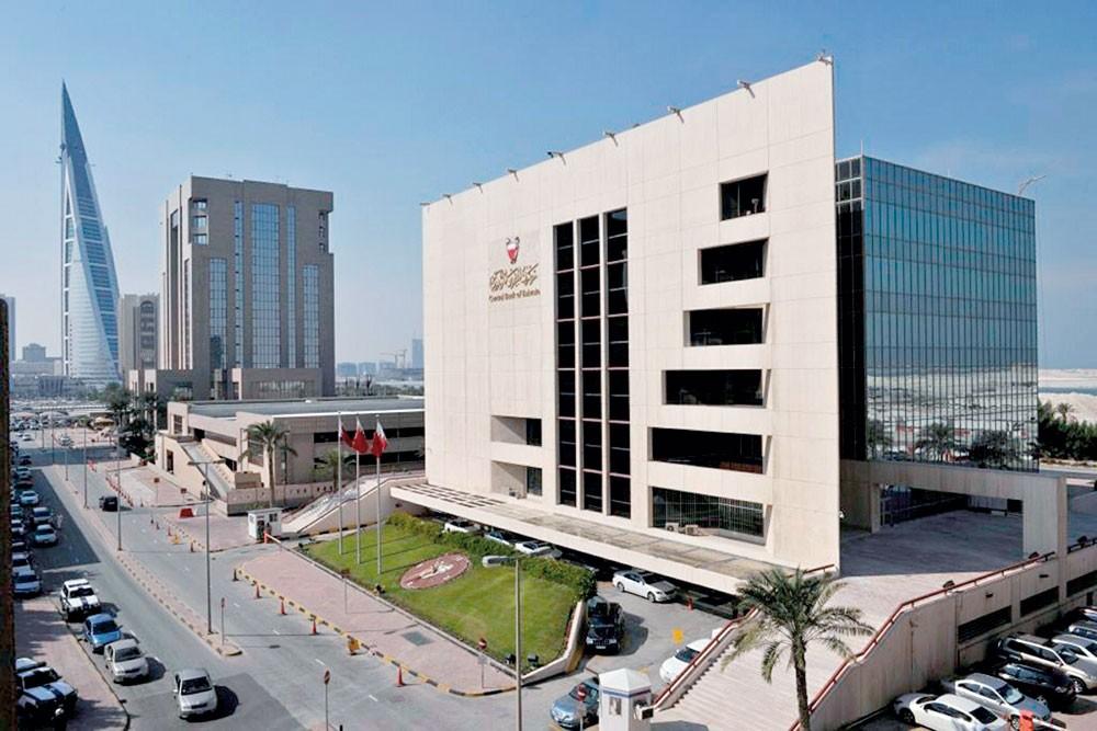 14.09 ألف موظف بالقطاع المالي في البحرين