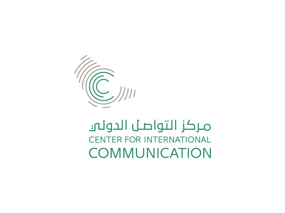 السعودية تحصل على 664 براءة اختراع في 2017