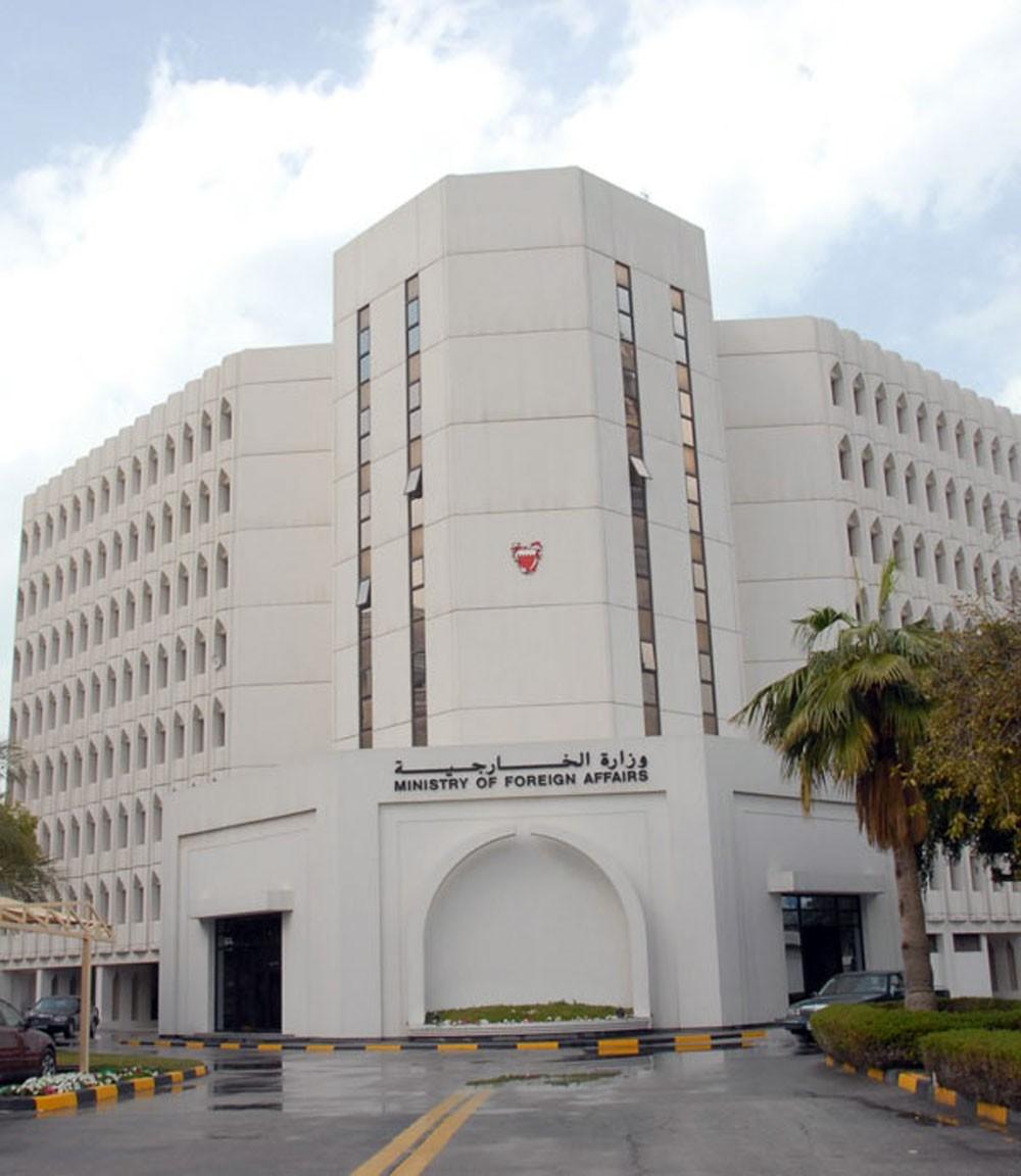البحرين تأسف للمعلومات المغلوطة بتقرير الخارجية الأميركية