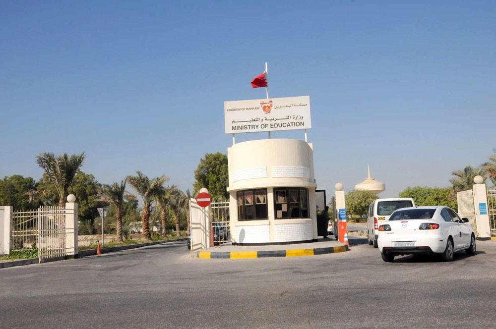 """""""التربية"""": غلق الترشح للمنح الدراسية الكويتية للمعاقين اليوم"""