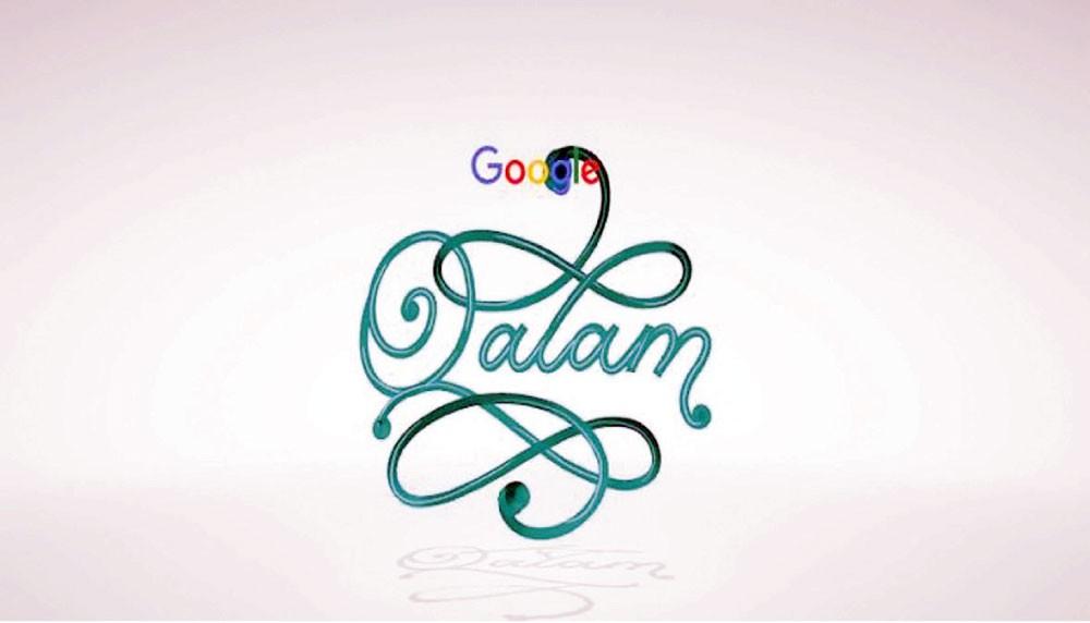 """""""غوغل"""" تطلق مزايا جديدة مع حلول رمضان"""