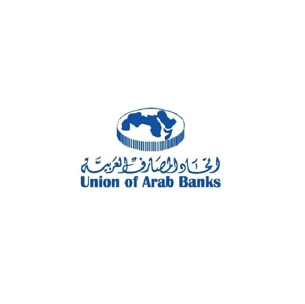 """""""مجلس البنوك"""" و""""المصارف العربية"""" ينظمان """"المنتدى الإسلامي"""""""