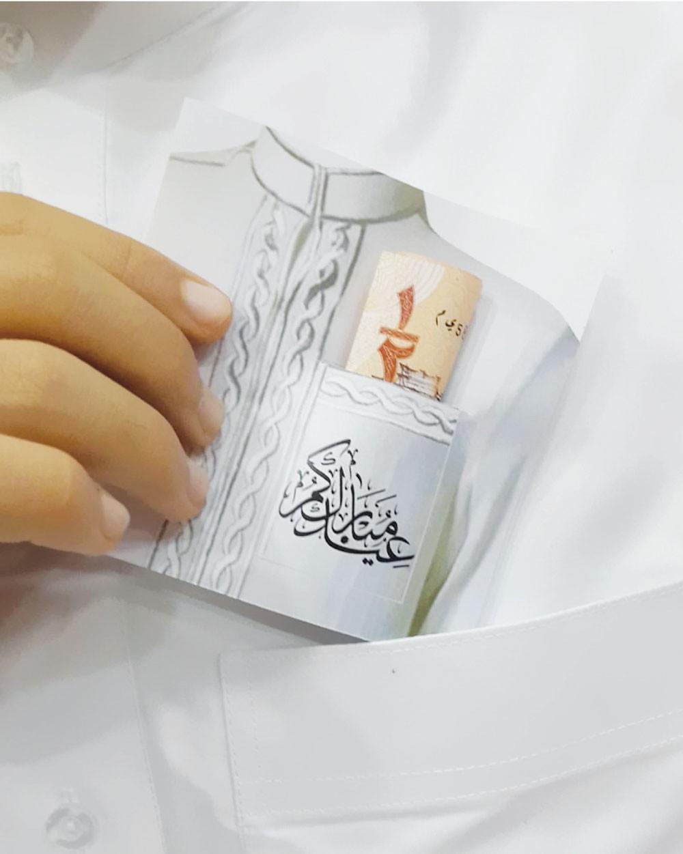العيد في البحرين.. عادات تراثية تتحدى الحداثة