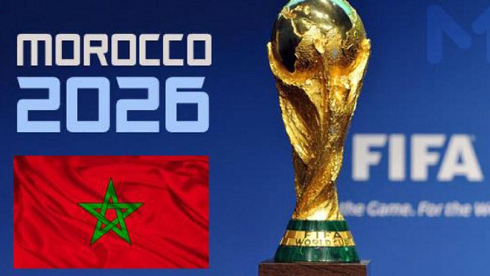لماذا خسرت المغرب استضافة مونديال 2026؟