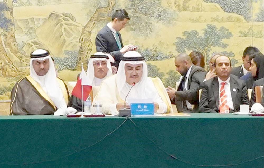 """إعلان """"بكين"""" يدين الإرهاب في البحرين"""