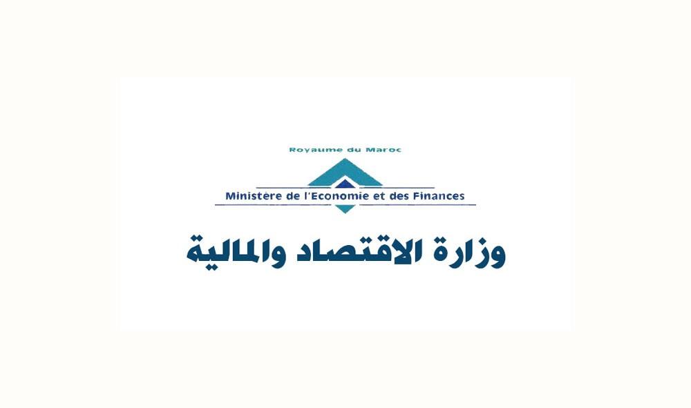المغرب يعفي الشركات الصناعية من الضريبة لـ5 سنوات